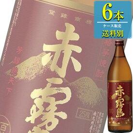 (プレミアム焼酎) 赤霧島 芋 25% 900ml瓶 x 6本ケース販売 (霧島酒造) (本格芋焼酎) (宮崎)
