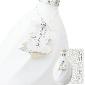 (単品) 霧島酒造 特別蒸留きりしま 白 本格芋焼酎 40% 720ml瓶 (宮崎) (焼酎ギフト)