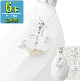 霧島酒造 特別蒸留きりしま 白 本格芋焼酎 40% 720ml瓶 x 6本ケース販売 (宮崎) (焼酎ギフト)
