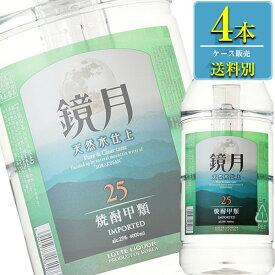 サントリー 鏡月 グリーン 25% 4Lペット x 4本ケース販売 (大容量焼酎) (甲類焼酎) (韓国焼酎)