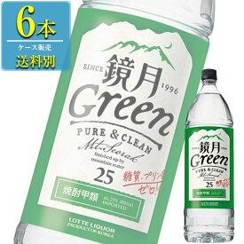 サントリー 鏡月 グリーン 25% 1.8Lペット x 6本ケース販売 (甲類焼酎) (韓国焼酎)
