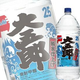 (単品) アサヒ焼酎 大五郎 25% 4Lペット (大容量焼酎) (甲類焼酎)
