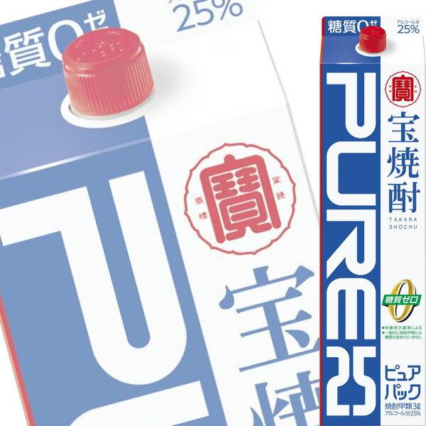 (単品) 宝酒造 「宝焼酎 ピュアパック25°」3L紙パック (大容量焼酎) (甲類焼酎)