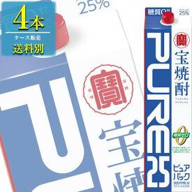 宝酒造 宝焼酎 ピュアパック 25% 3L紙パック x 4本ケース販売 (大容量焼酎) (甲類焼酎)