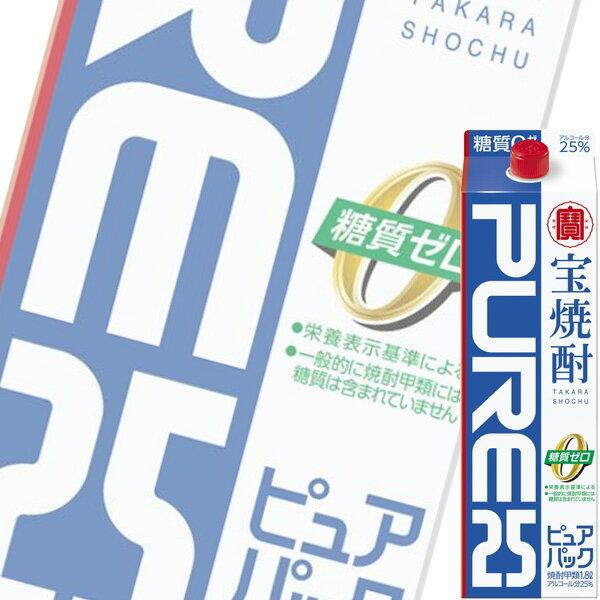 (単品) 宝酒造 「宝焼酎 ピュアパック25°」1.8L紙パック (甲類焼酎)