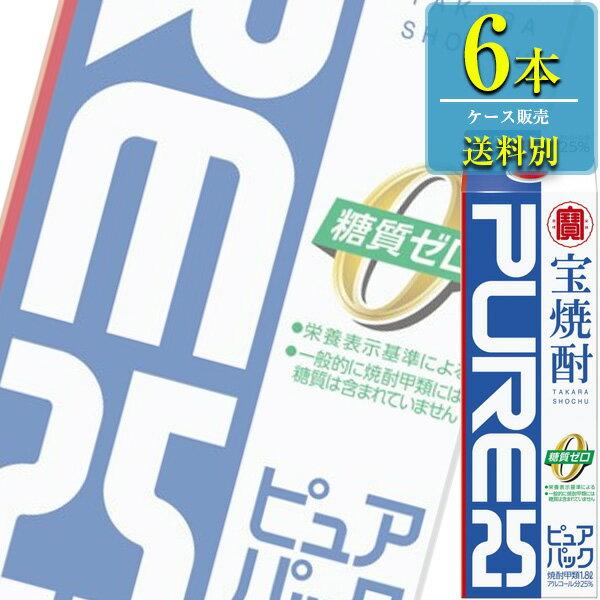 宝酒造 「宝焼酎 ピュアパック25°」1.8L紙パックx6本ケース販売 (甲類焼酎)