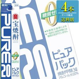 宝酒造 宝焼酎 ピュアパック 20% 3L紙パック x 4本ケース販売 (大容量焼酎) (甲類焼酎)
