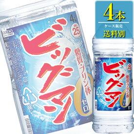 合同酒精 ビッグマン 25% 4Lペット x 4本ケース販売 (大容量焼酎) (甲類焼酎)