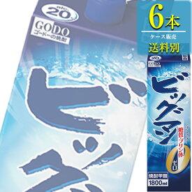 合同酒精 ビッグマン 20% 1.8Lパック x 6本ケース販売 (甲類焼酎)