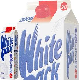(単品) キリン メルシャン ホワイトパック 20% 2Lパック (甲類焼酎)