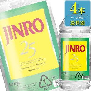 「眞露(ジンロ)」25°4Lペットx4本ケース販売(大容量焼酎)(甲類焼酎)(韓国焼酎)