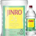 (単品) 眞露 (ジンロ) 25% 2.7Lペット (大容量焼酎) (甲類焼酎) (韓国焼酎)