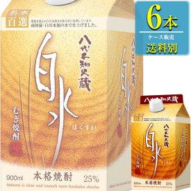 キリン 八代不知火蔵 白水 麦 25% 本格焼酎 900mlパック x 6本ケース販売 (熊本)