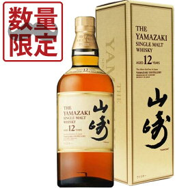 サントリー 山崎12年 700ml瓶 (国産ウイスキー) (シングルモルト)