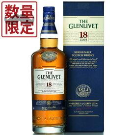 (箱入) (正規品) ザ グレンリベット 18年 700ml瓶 (スコッチウイスキー) (シングルモルト)