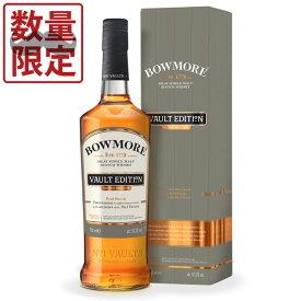 (箱入) (正規品) ボウモア ヴォルト 700ml瓶 (サントリー) (スコッチウイスキー) (シングルモルト)