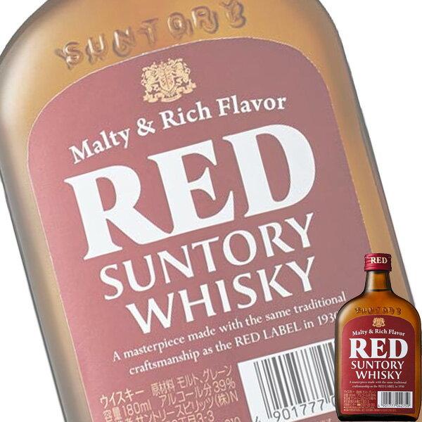 サントリー ウイスキー レッド 180ml瓶 (国産ウイスキー) (ブレンデッド)