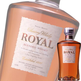 サントリー ローヤル スリムボトル 660ml瓶 (国産ウイスキー) (ブレンデッド)