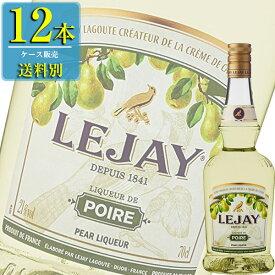 ルジェ ペア 700ml瓶 x 12本ケース販売 (サントリー) (フルーツリキュール) (アップル系) (洋梨)