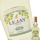 (単品) ルジェ ペア ベビー 200ml瓶 (サントリー) (フルーツリキュール) (アップル系) (洋梨)