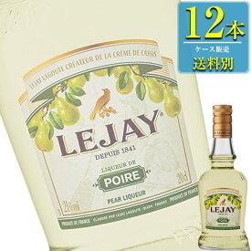 ルジェ ペア ベビー 200ml瓶 x 12本ケース販売 (サントリー) (フルーツリキュール) (アップル系) (洋梨)