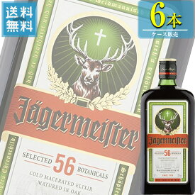 イエーガー マイスター 700ml瓶 x 6本ケース販売 (サントリー) (ハーブ系リキュール)