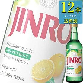 ジンロジャパン JINRO グレープフルーツ 700ml瓶 x 12本ケース販売 (フレーバー焼酎) (韓国焼酎) (Ready to Serve)