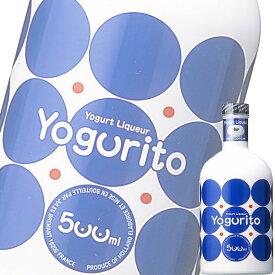 (単品) ヨーグリート 500ml瓶 (サントリー) (ヨーグルトリキュール) (オランダ)
