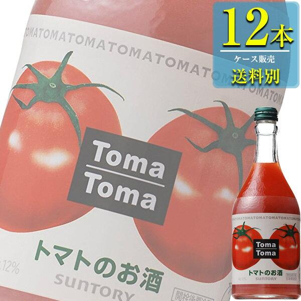 サントリー トマトのお酒 トマトマ 500ml瓶 x12本販売 (フルーツリキュール) (野菜系) (Ready to Serve)