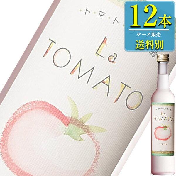 合同酒精 ラ・トマト 500ml瓶 x12本ケース販売 (フルーツリキュール) (野菜系) (Ready to Serve)