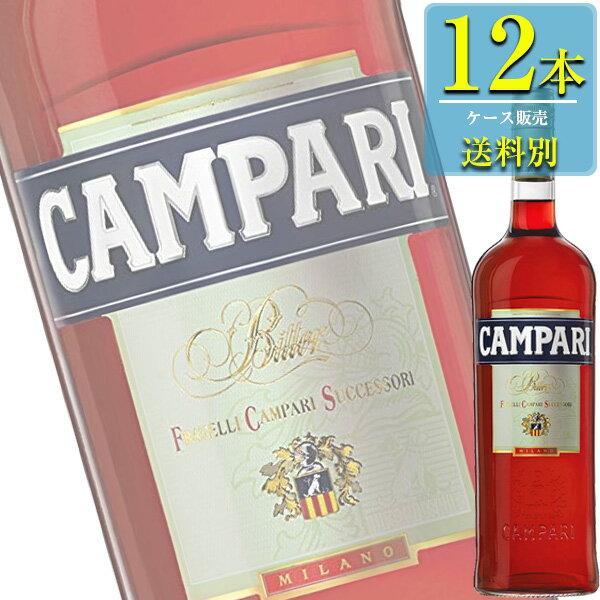 「カンパリ」1000ml瓶x12本ケース販売【アサヒ】【ハーブ系リキュール】