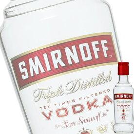 スミノフ ウォッカ (40%) 200ml瓶 (キリン) (スピリッツ)