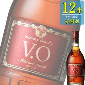 サントリー ブランデー (V.O) 640ml瓶 x 12本ケース販売 (国産ブランデー) (果実酒づくり) (梅酒づくり)