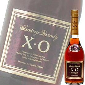 (単品) サントリー ブランデー XO スリムボトル 660ml瓶 (国産ブランデー)