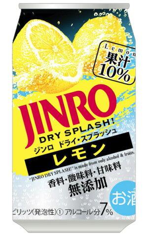 (あす楽対応可)ジンロジャパンドライスプラッシュレモン350ml缶x24本ケース販売(チューハイ)