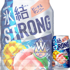 キリン 氷結ストロング ピーチ & マンゴー 350ml缶 x 24本ケース販売 (チューハイ)