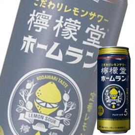 こだわりレモンサワー 檸檬堂 定番レモン 500ml缶 x 24本ケース販売 (チューハイ) (コカコーラ)