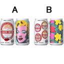 キリンラガービール アンディ・ウォーホルデザインパッケージ1 第一弾 350mlx24本ケース販売