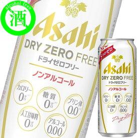 アサヒ ドライゼロ フリー 500ml缶 x 24本ケース販売 (ノンアルコール) (ビールテイスト飲料)