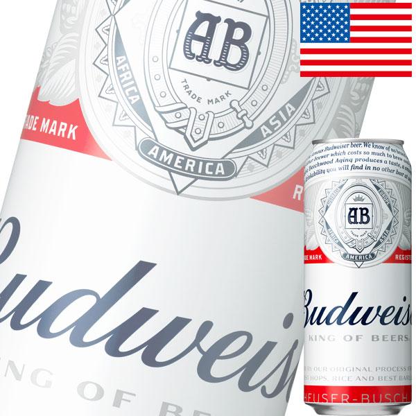 【今だけ選べる景品付き!】キリン「バドワイザー」500ml缶x24本ケース販売【ビール】【アメリカ】【海外ビール】