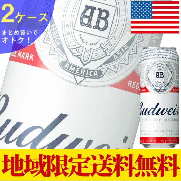 【今だけ選べる景品付き!】【2ケース販売】キリン「バドワイザー」500ml缶x48本ケース販売【ビール】【アメリカ】【海外ビール】