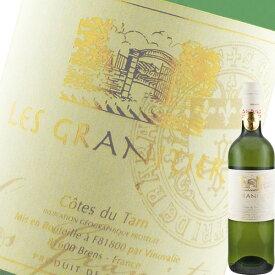 (単品) ヴィノヴァリ レ グラニティエール ブラン (白) 750ml瓶 (フランス) (白ワイン) (やや辛口) (ROJ)
