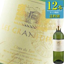 ヴィノヴァリ レ グラニティエール ブラン (白) 750ml瓶 x 12本ケース販売 (フランス) (白ワイン) (やや辛口) (ROJ)