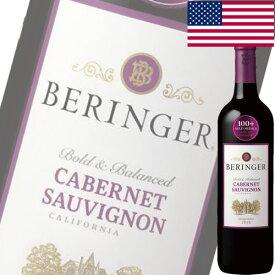 (単品) サッポロ ベリンジャー ヴィンヤーズ カリフォルニア カベルネ ソーヴィニヨン (赤) 750ml瓶 (アメリカ) (赤ワイン) (ミディアム) (SP)