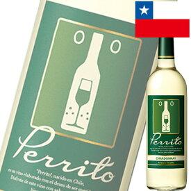 (単品) サッポロ ペリート シャルドネ (白) 750ml瓶 (チリ) (白ワイン) (辛口) (SP)
