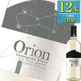 ヴィーニャ デ アギーレ オリオン ソーヴィニョンブラン (白) 750ml瓶 x 12本ケース販売 (チリ) (辛口) (白ワイン) (SNT)