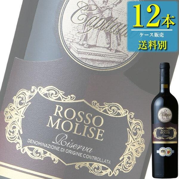ボッテル「カピタニオ ロッソ モリーゼ リゼルヴァ(赤)」750ml瓶x12本ケース販売【イタリア】【赤ワイン】【フルボディ】【MI】