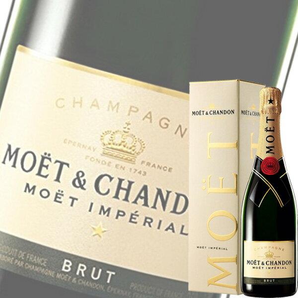 モエ エ シャンドン ブリュット アンペリアル 750ml瓶 (モエシャン) (シャンパン)