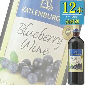 ドクター ディムース ブルーベリーワイン 750ml瓶 x 12本ケース販売 (ドイツ) (ブルーベリー) (KS)