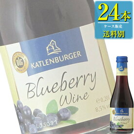 ドクター ディムース ブルーベリーワイン 200ml瓶 x 24本ケース販売 (ドイツ) (ブルーベリー) (KS)